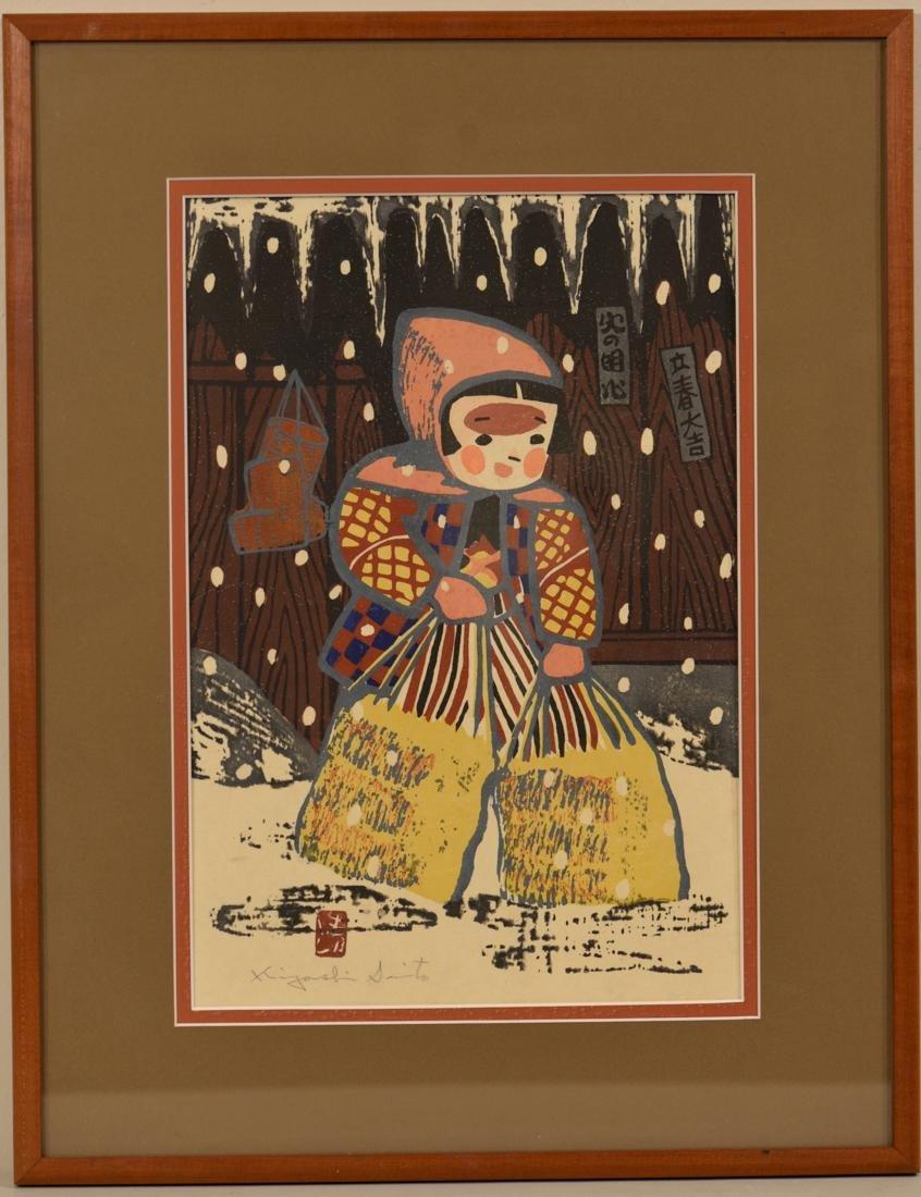 Japanese Woodblock Print - Kiyoshi Saito - Girl