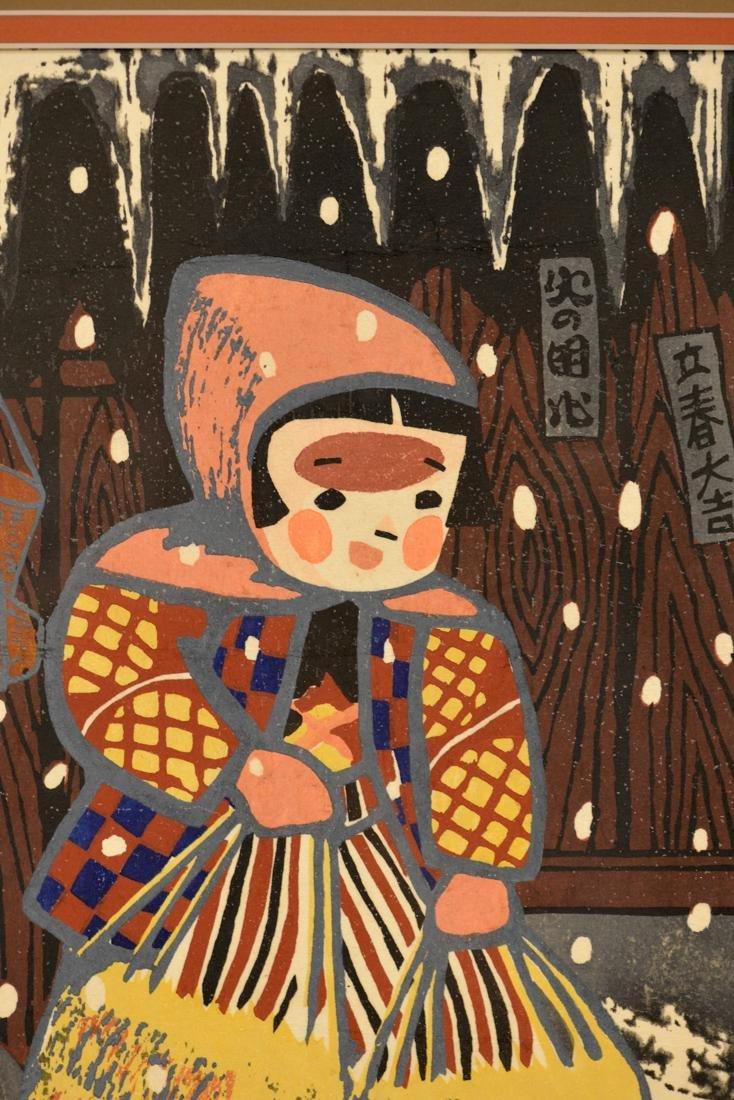 Japanese Woodblock Print - Kiyoshi Saito - Girl - 2
