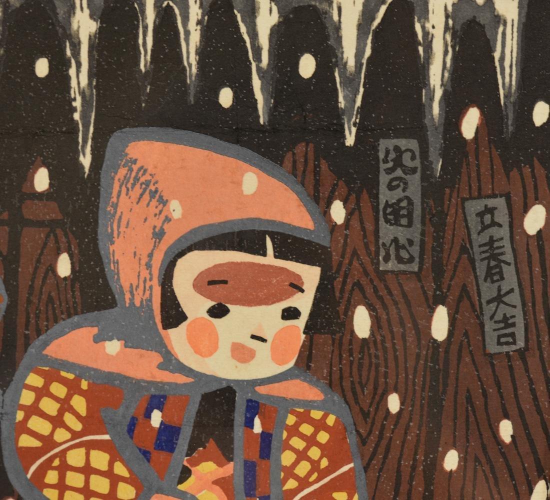 Japanese Woodblock Print - Kiyoshi Saito - Girl - 4