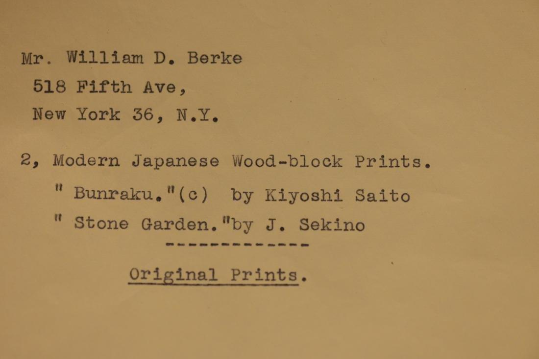 Japanese Woodblock Print - Kiyoshi Saito - Girl - 5