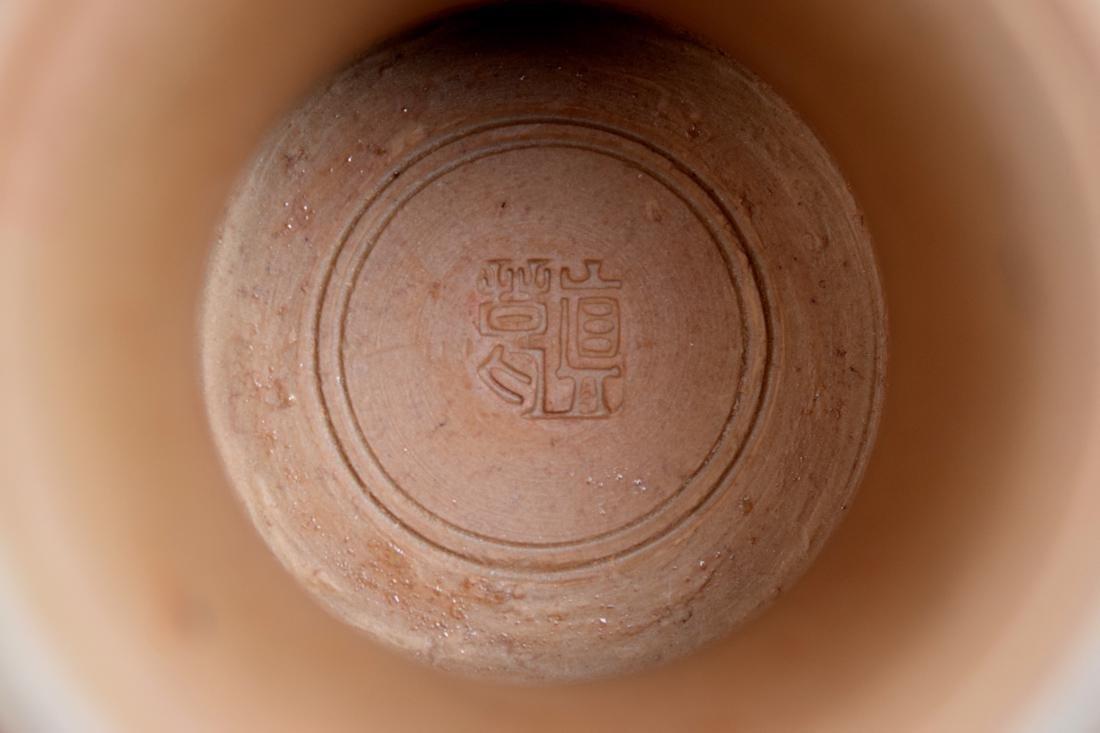 Japanese Celadon Porcelain Stemed Bowl - Makuzo Kozan - 8