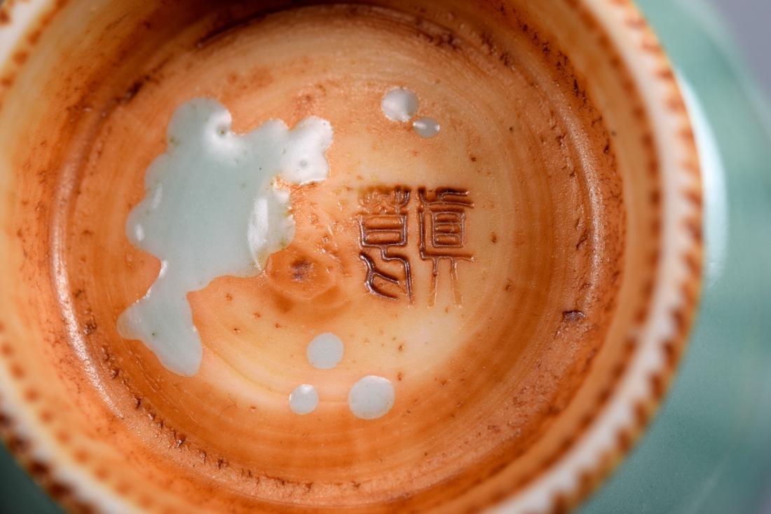Japanese Celadon Porcelain Covered Censer - Makuzo - 7