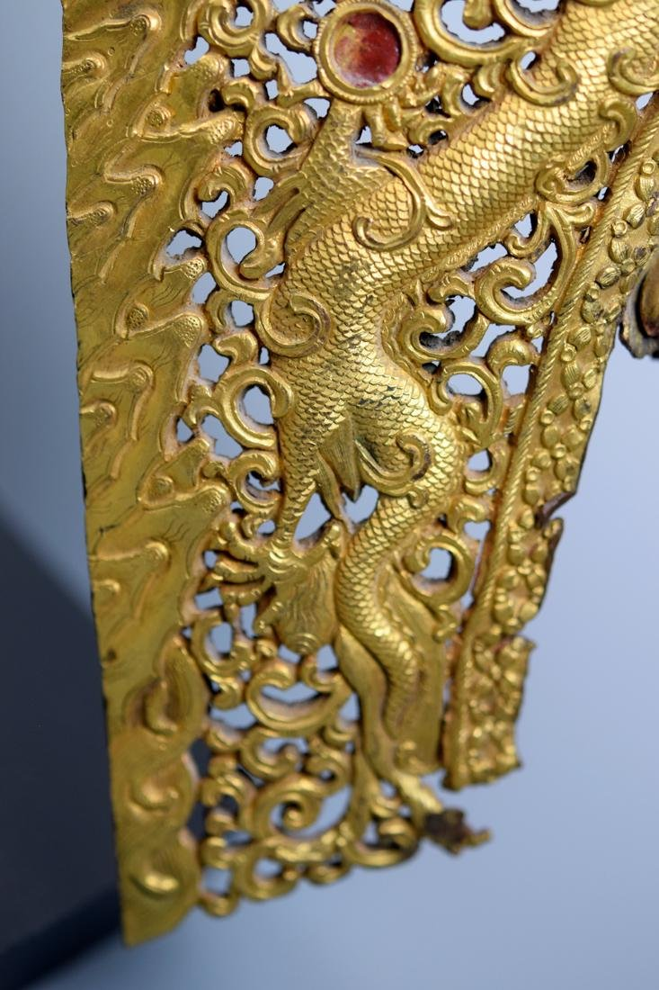 Tibet Gilt Copper Repousse with Dragon Motif - 4