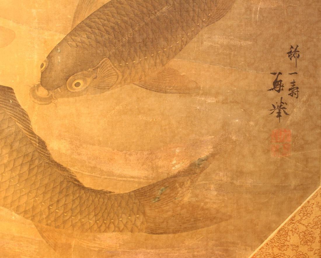 Chinese Painting of Carp - On Silk - 5
