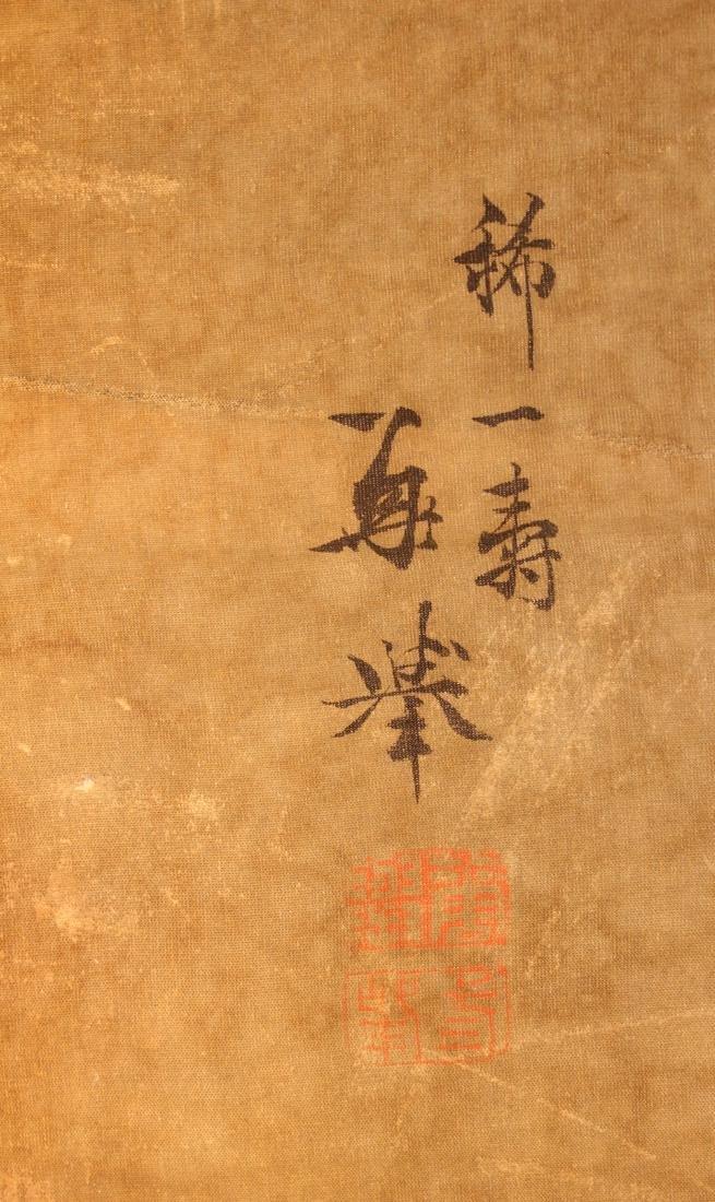 Chinese Painting of Carp - On Silk - 6