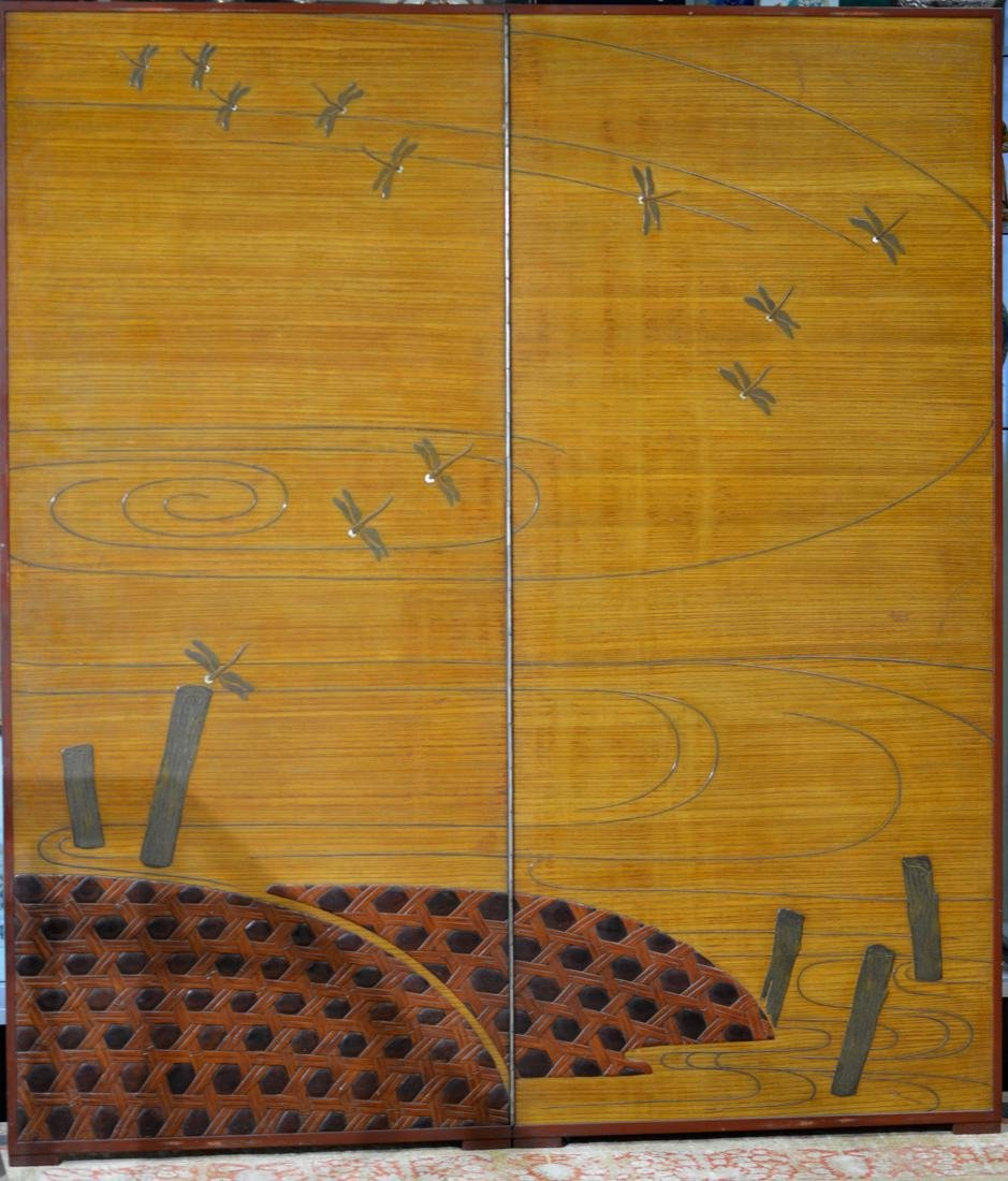 Unusual Japanese Wood Screen with Inlays