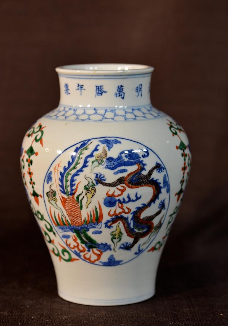 Chinese Wucai Porcelain Vase with Ming Mark