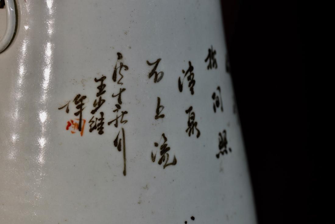Chinese Porcelain Vase with Foolion Mask - Landscape - 4