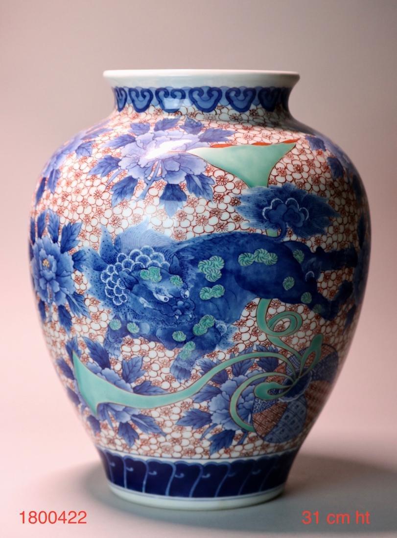 Japanese Nabeshima Porcelain Vase with Presentation Box