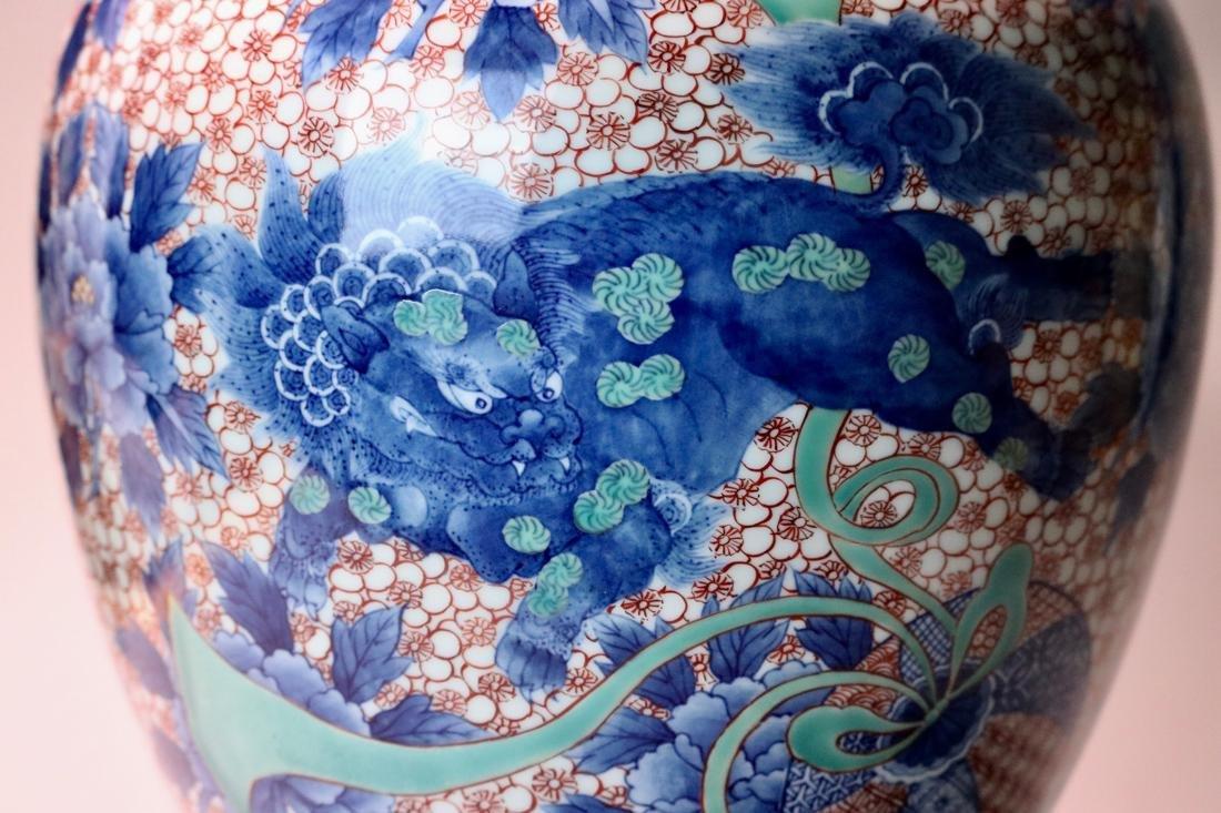 Japanese Nabeshima Porcelain Vase with Presentation Box - 2
