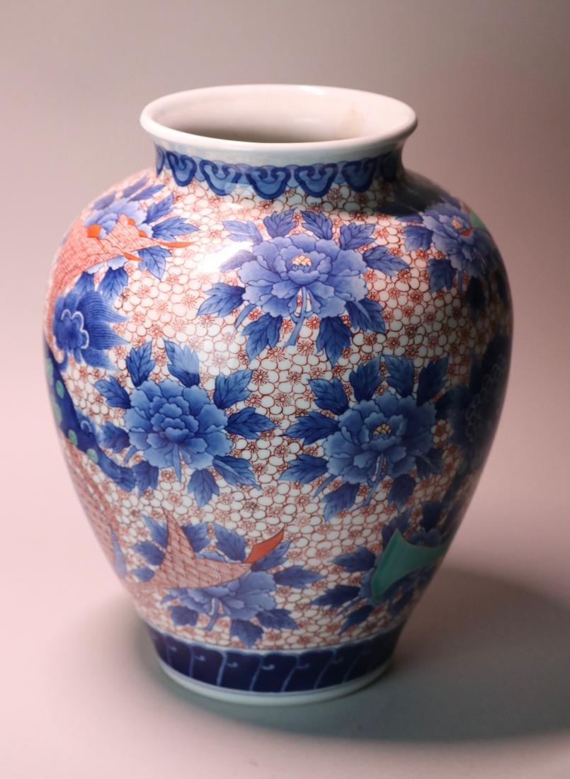 Japanese Nabeshima Porcelain Vase with Presentation Box - 5