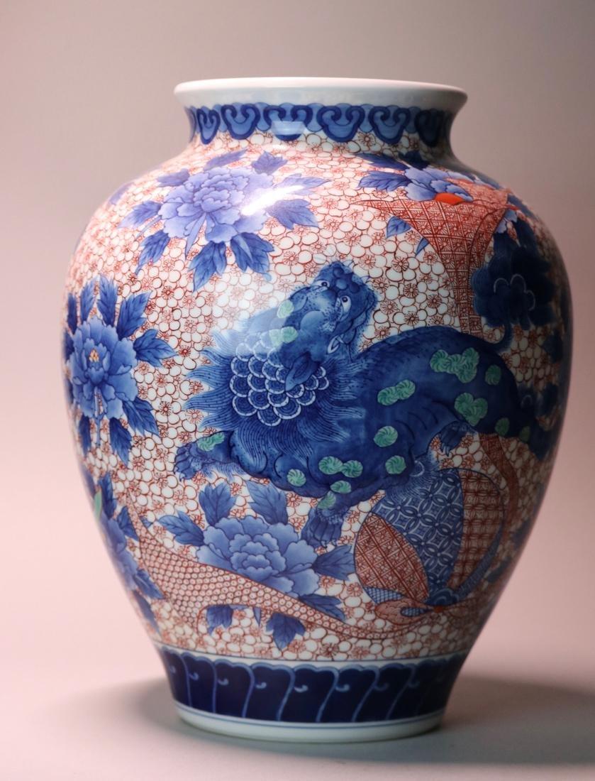 Japanese Nabeshima Porcelain Vase with Presentation Box - 7