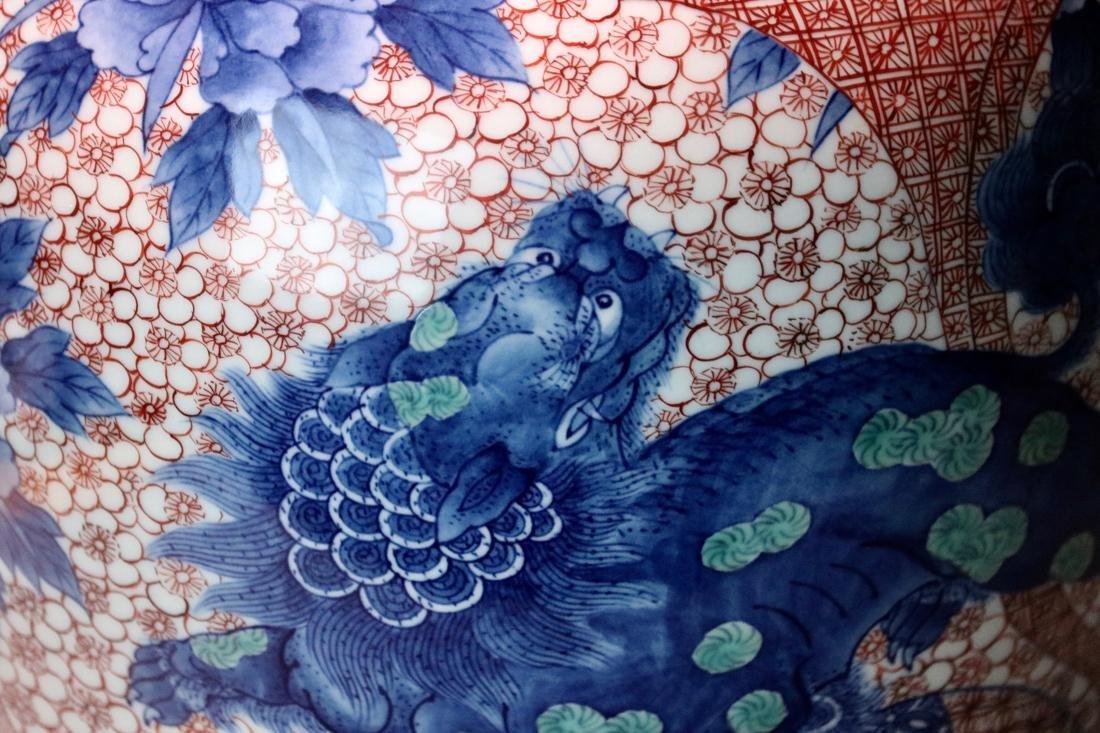 Japanese Nabeshima Porcelain Vase with Presentation Box - 8