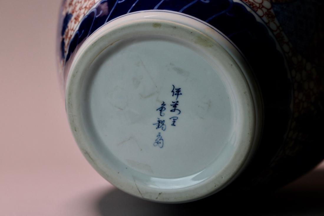 Japanese Nabeshima Porcelain Vase with Presentation Box - 9