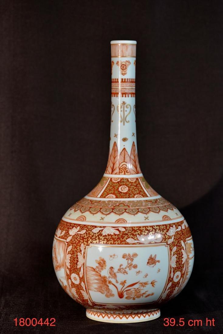 Chinese Long Neck Vase