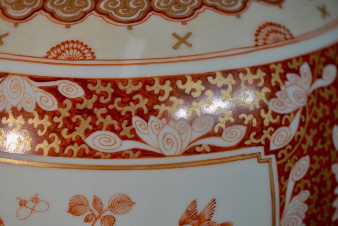 Chinese Long Neck Vase - 2