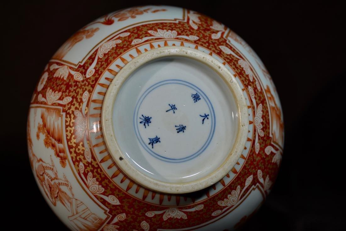 Chinese Long Neck Vase - 5