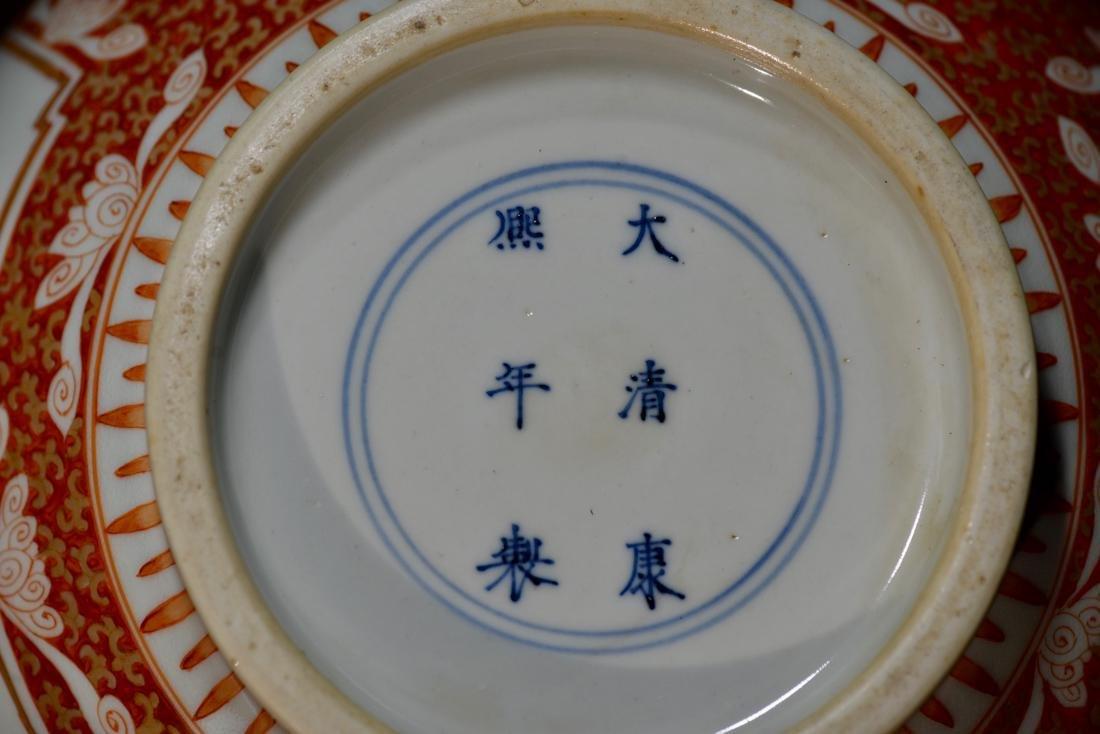 Chinese Long Neck Vase - 6