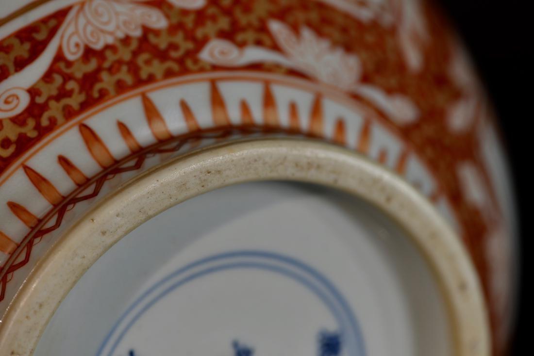 Chinese Long Neck Vase - 7