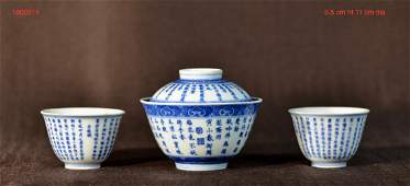 Group of Three Chinese Blue White Porcelain Cups