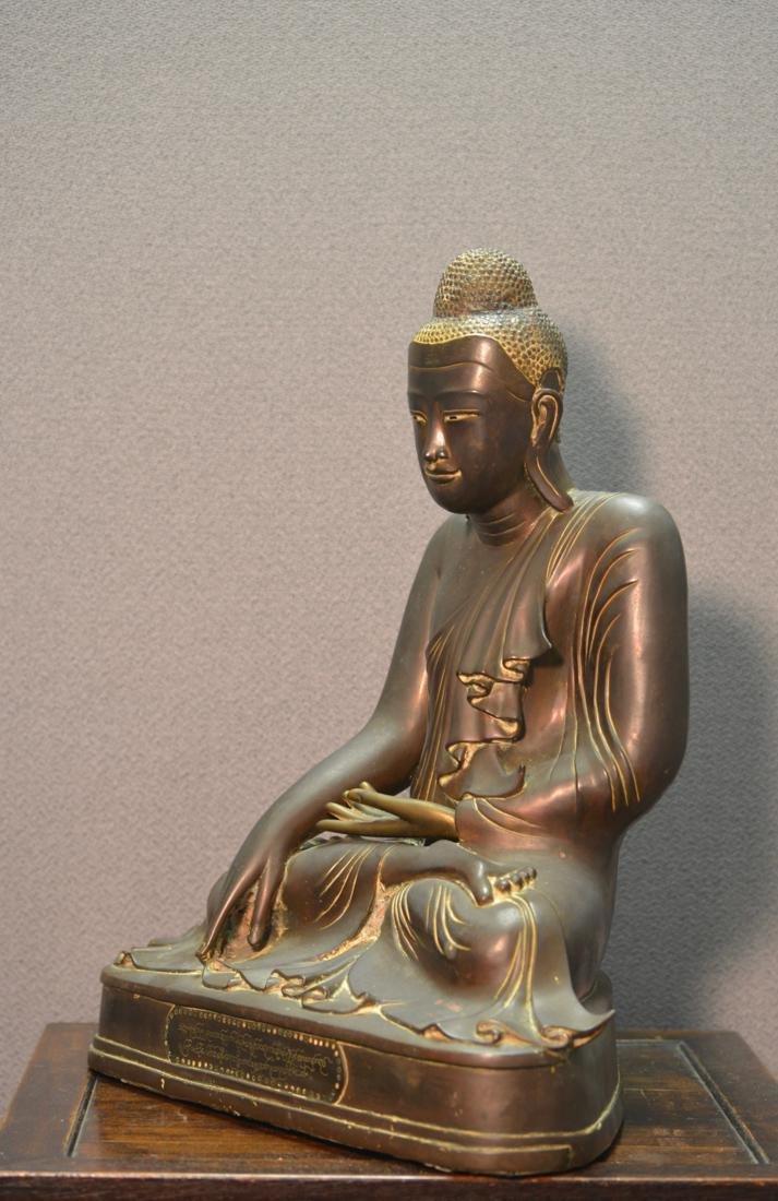 Siamese Thai Bronze Seated Buddha with Inscription - 5