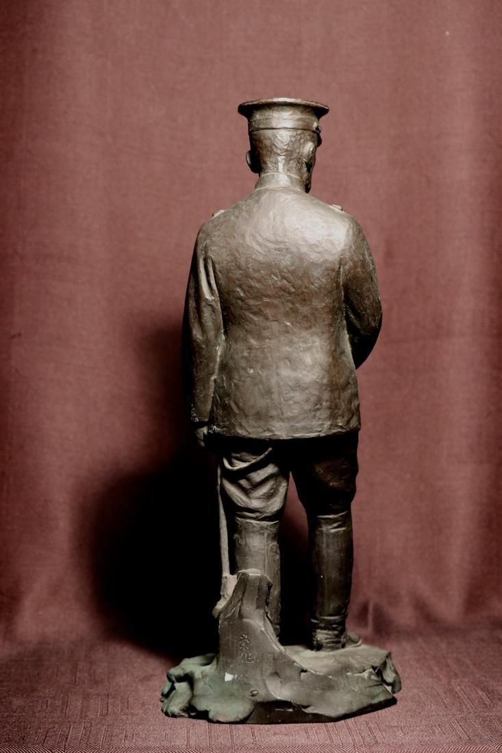 Japanese Bronze Sculpture of a General - 7