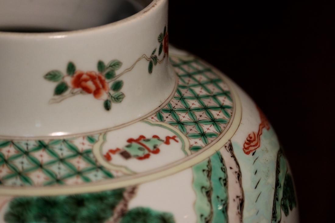 Chinese Famille Verte Porcelain Blauster Jar - 3
