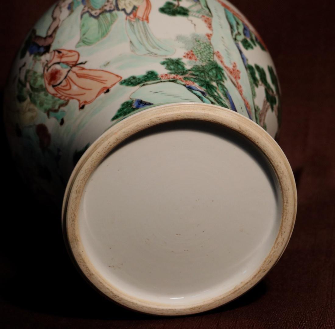 Chinese Famille Verte Porcelain Blauster Jar - 4