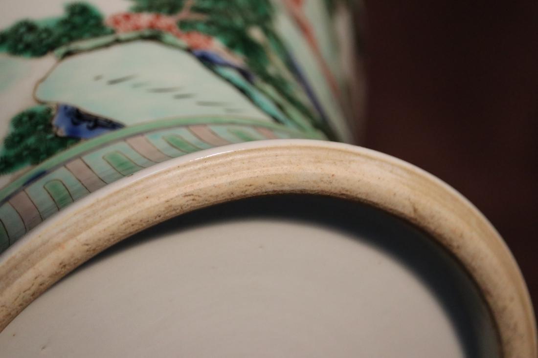 Chinese Famille Verte Porcelain Blauster Jar - 5