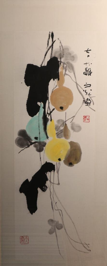 Chinese Water Color Painting by Xie Zhi Guang