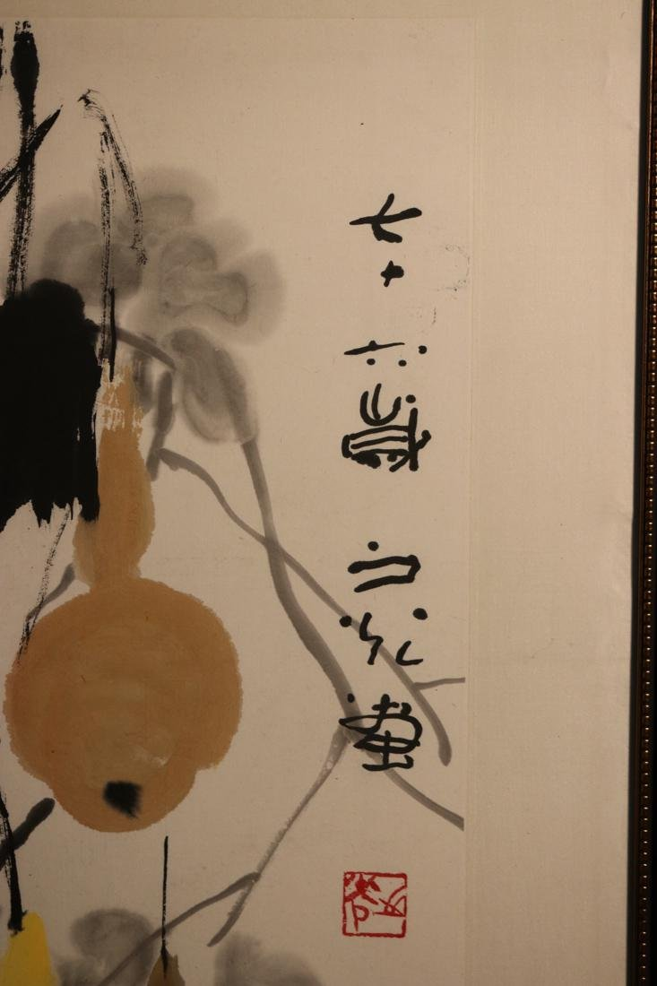 Chinese Water Color Painting by Xie Zhi Guang - 2