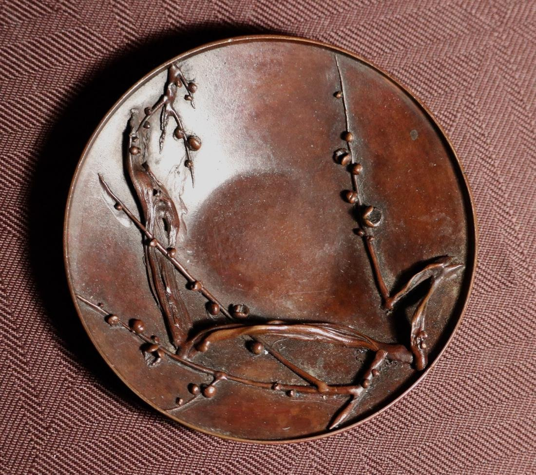 Set of Five Japanese Bronze Tea Dishes with High Relief - 2