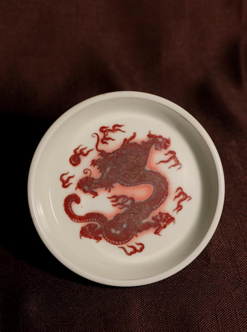 Chinese Porcelain Shallow Bowl with Dragon - Albert