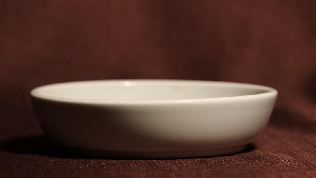 Chinese Porcelain Shallow Bowl with Dragon - Albert - 9