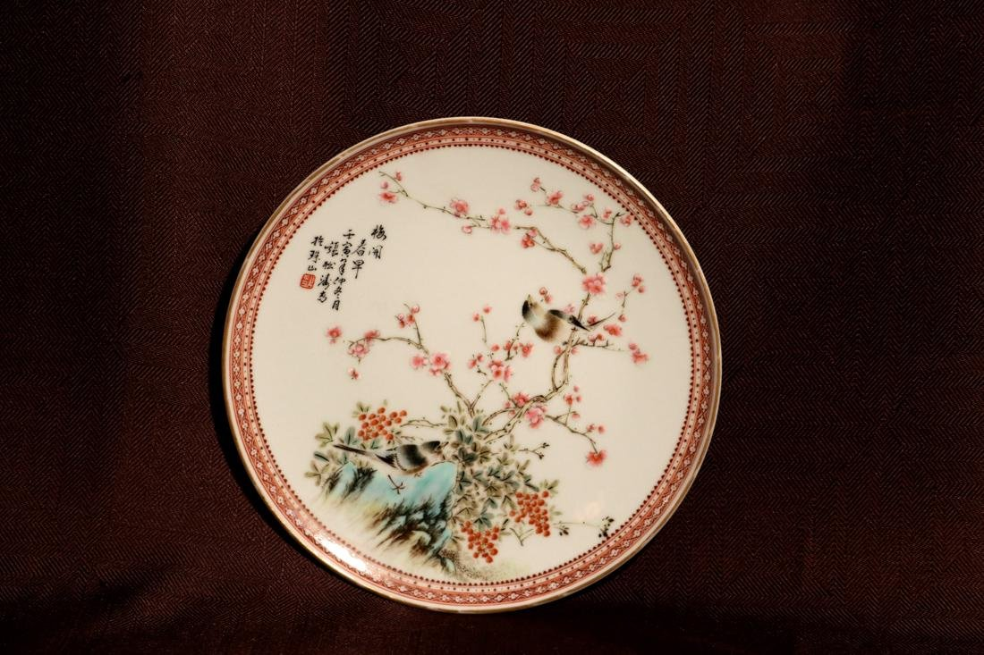 Chinese Famille Rose Porcelain Dish with Bird #1  -
