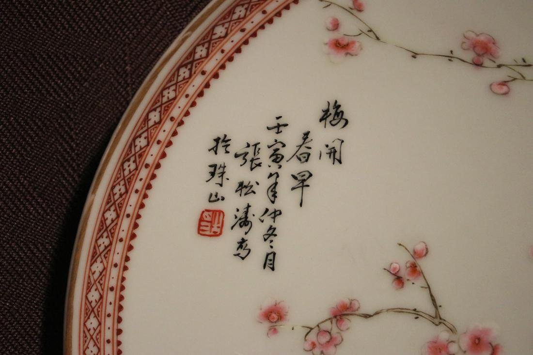 Chinese Famille Rose Porcelain Dish with Bird #1  - - 2