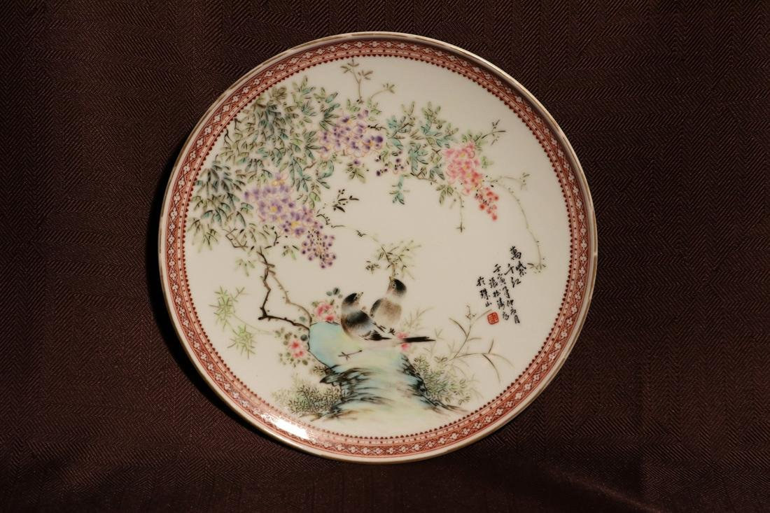 Chinese Famille Rose Porcelain Dish with Bird #2 -
