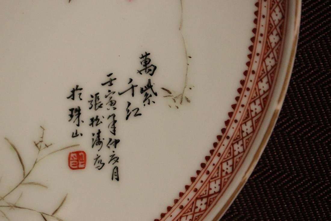 Chinese Famille Rose Porcelain Dish with Bird #2 - - 3
