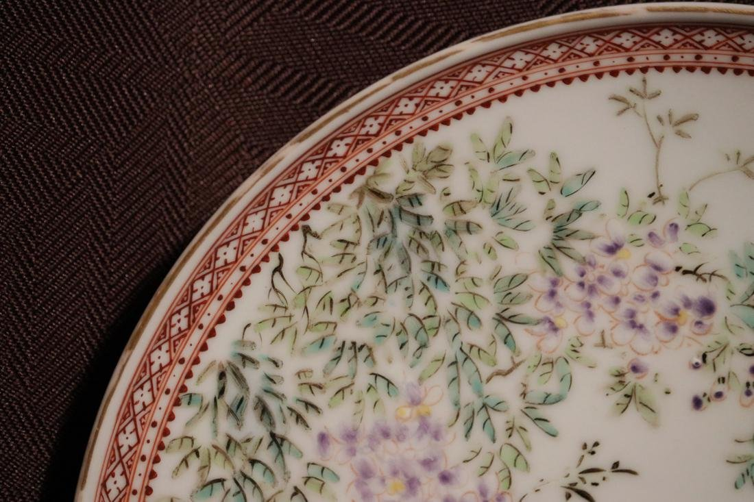 Chinese Famille Rose Porcelain Dish with Bird #2 - - 4