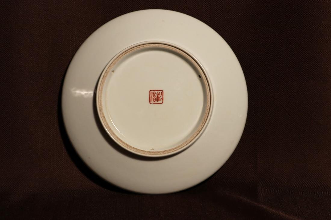 Chinese Famille Rose Porcelain Dish with Bird #2 - - 5