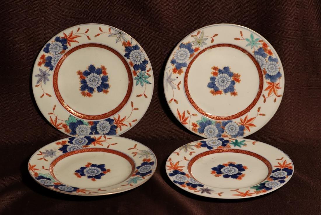 Four Asian Porcelain Dishes - Albert Gallatin Estate