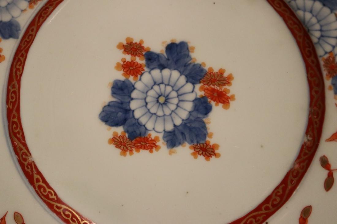 Four Asian Porcelain Dishes - Albert Gallatin Estate - 2