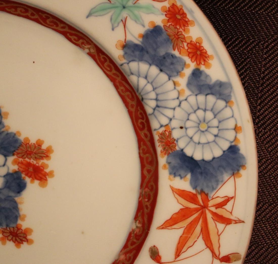 Four Asian Porcelain Dishes - Albert Gallatin Estate - 3