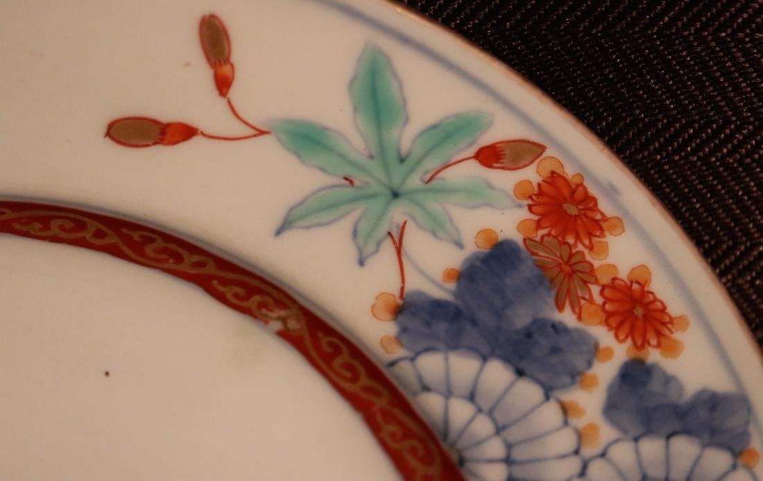 Four Asian Porcelain Dishes - Albert Gallatin Estate - 4