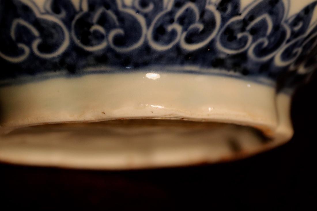 Chinese Blue White Porcelain Jar - James Gallatin - 10