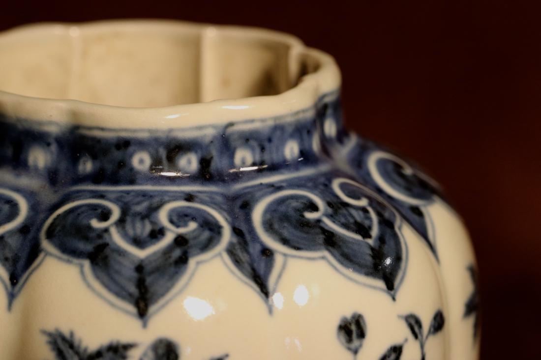 Chinese Blue White Porcelain Jar - James Gallatin - 2