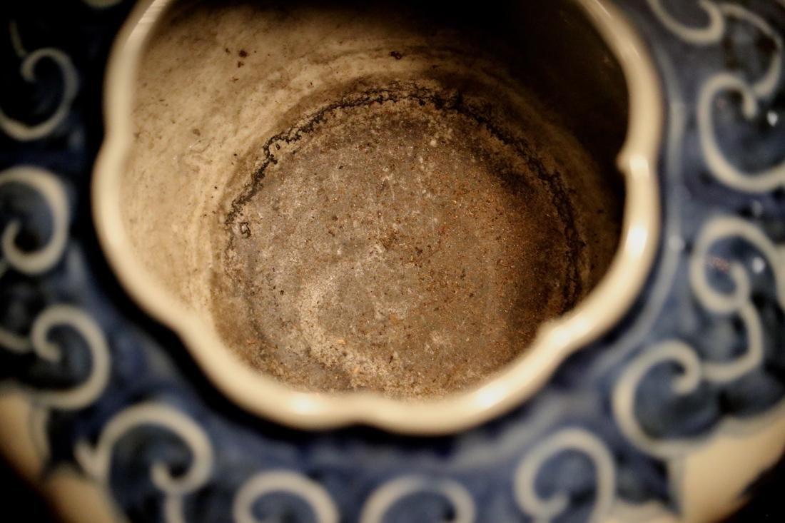 Chinese Blue White Porcelain Jar - James Gallatin - 6