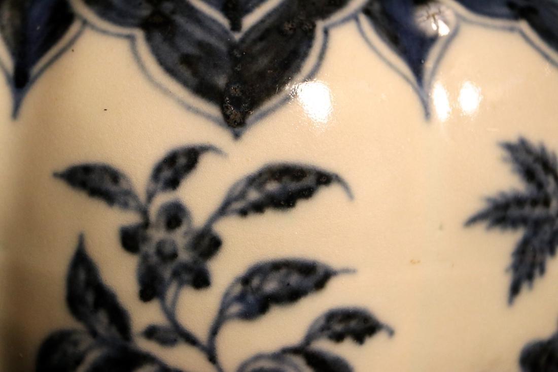 Chinese Blue White Porcelain Jar - James Gallatin - 7