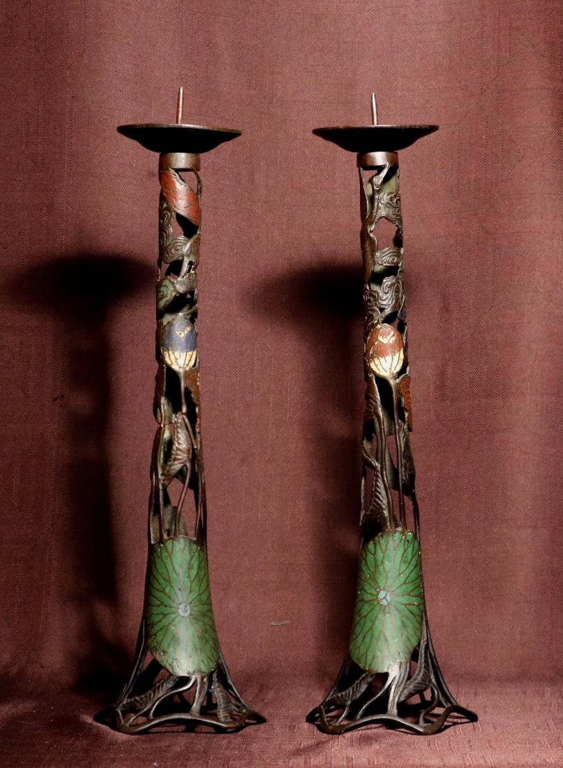 Pair Cloisonne Candle Holder with Lotus Motif - Albert