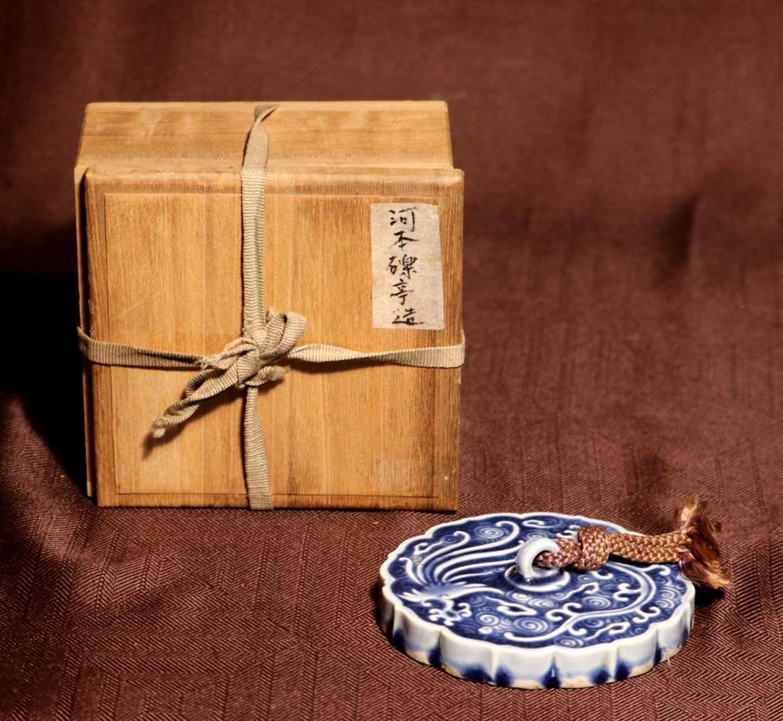 Japanese Studio Porcelain Mirror with Box - Albert
